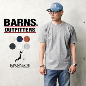 BARNS バーンズ BR-8145 ヴィンテージ S/S Vガゼット クルーネックTシャツ 日本製 メンズ 半袖 カットソー 厚手 ブランド【Sx】|waiper
