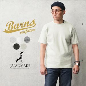 BARNS バーンズ BR-8314 スパンフライス 半袖 Tシャツ 日本製 メンズ カットソー インナー 無地 ブランド 春 夏 新作|waiper