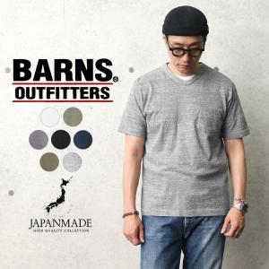 BARNS バーンズ BR-11001 TSURI-AMI(吊り編み)半袖 VネックTシャツ 日本製 メンズ カットソー 無地 厚手 肉厚 ゆったり アメカジ ブランド【Sx】|waiper