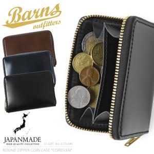 ■商品説明 BARNS OUTFITTERS コードバン ラウンドジッパー コインケース 小銭入れの...