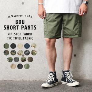 新品 米軍 BDU ショートパンツ T/C TWILL メンズ ミリタリー ハーフパンツ ショーツ カーゴ 半ズボン 無地 迷彩 カモ柄|waiper