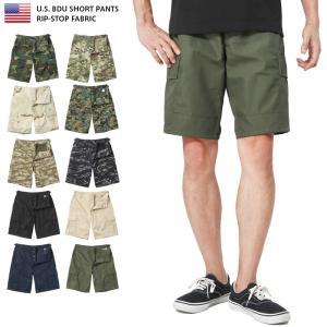 新品 米軍 BDU ショートパンツ RIP-STOP メンズ ミリタリー ハーフパンツ ショーツ カーゴ 半ズボン 無地 迷彩 カモ柄 リップストップ|waiper