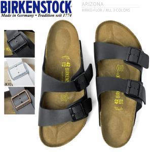 ■関連キーワード BIRKENSTOCK ビルケンシュトック メンズ レディース サンダル 正規品 ...