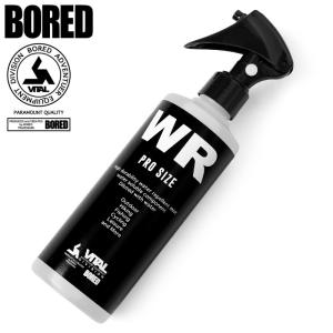 BORED ボアード VITAL PRO SIZE WR(UG) 撥水スプレー 防水スプレー スニーカー 靴 衣類 バッグ シューケア ブランド|waiper