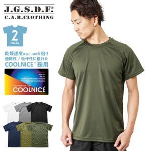 """■商品説明 C.A.B.CLOTHING のJ.G.S.D.F.""""自衛隊衣料""""ラインからリリースされ..."""
