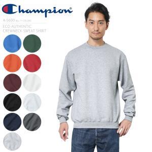 Champion チャンピオン A-S600 ECO オーセンティック スウェットシャツ メンズ 裏起毛 トレーナー 無地 ゆったり ブランド|waiper