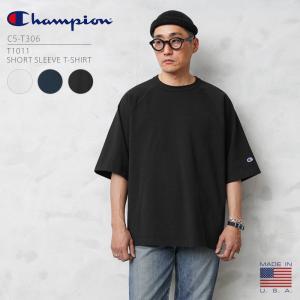 Champion チャンピオン C5-T306 T1011 半袖Tシャツ リラックスフィット MADE IN USA メンズ アメリカ製 肉厚 厚手 ビッグサイズ ゆったり ブランド 新作 春 夏|waiper