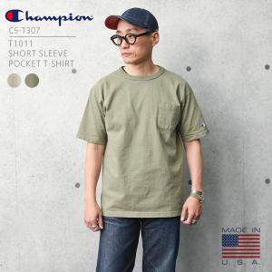Champion チャンピオン C5-T307 T1011 半袖 ポケットTシャツ MADE IN USA メンズ アメリカ製 肉厚 厚手 ヘビーウェイト ブランド 新作 春 夏|waiper