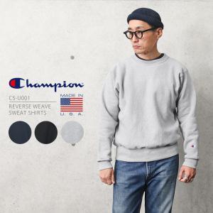 Champion チャンピオン C5-U001 MADE IN USA リバースウィーブ スウェットシャツ メンズ トレーナー 赤タグ USA製 裏起毛 厚手 肉厚 ブランド|waiper