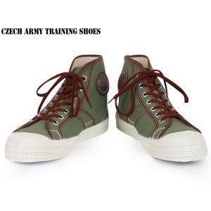 実物 新品 チェコ軍ARMY・トレーニングシューズ モスグリーン×ブラウン(ホワイトソール) ミリタリースニーカー 靴 シューズ 軍物【クーポン対象外】|waiper