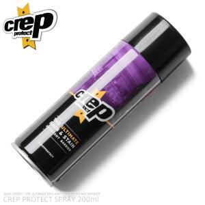 Crep Protect クレップ・プロテクト 6065-29040 Spray 防水・防汚スプレー...