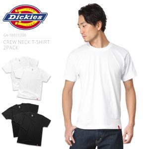 Dickies ディッキーズ GA-18515200 クルーネック パックTシャツ メンズ 半袖 インナー 肌着 無地 丸首 アメカジ 2枚組 2PIECE ブランド waiper