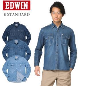 セール34%OFF!EDWIN エドウィン E STANDARD ET2026 L/S デニム ワークシャツ メンズ 長袖 アメカジ ブランド おしゃれ お洒落【クーポン対象外】|waiper