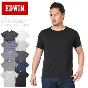 ■商品説明 シンプルなデザインと豊富なカラーバリエーションでデイリーユースに便利なポケットTシャツが...