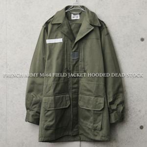 実物全品25%OFF! ミリタリージャケット 実物 新品 フランス軍M-64ジャケット アウター ブルゾン 放出品 軍服|waiper