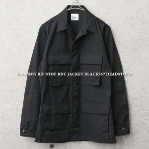 実物 新品 米軍 ブラック リップストップジャケット BLACK357 メンズ デッドストック ミリタリージャケット BDUジャケット 軍服 軍放出品【クーポン対象外】|waiper