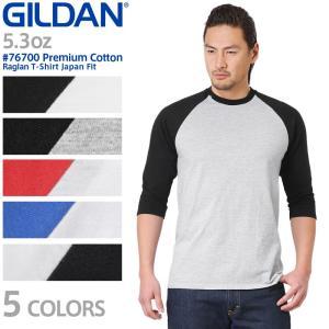 【メーカー取次】【S〜XLサイズ】GILDAN ギルダン 76700 Premium Cotton ...
