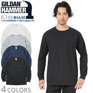 【メーカー取次】【XS〜XLサイズ】GILDAN ギルダン HA40 6.1oz L/S HAMME...