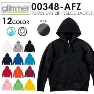 【メーカー取次】glimmer グリマー 00348-AFZ 10.0oz ドライジップフリースジャ...