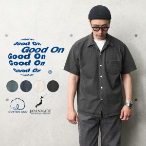Good On グッドオン GOST-1605 S/S オープンシャツ 日本製 USコットン メンズ 半袖 開襟 オープンカラー 無地 アメカジ ブランド 春 夏【Sx】|waiper