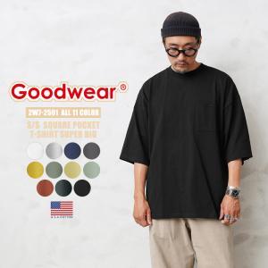 Goodwear グッドウェア 2W7-2501 S/S 四角ポケット Tシャツ SUPER BIG メンズ ビッグシルエット 半袖 無地 カットソー 大きいサイズ アメカジ ブランド waiper