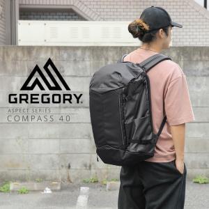 GREGORY グレゴリー COMPASS 40 コンパス40 バッグパック メンズ バッグ リュックサック デイパック バッグ アウトドア ブランド waiper