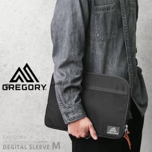 GREGORY グレゴリー DIGITAL SLEEVE デジタルスリーブ M タブレットケース PCケース 13インチ iPadケース kindle アウトドア ブランド おしゃれ waiper