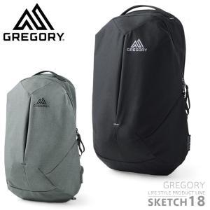 ■商品説明 GREGORYよりSKETCH 18 スケッチ18 バッグパックのご紹介です。  無駄な...