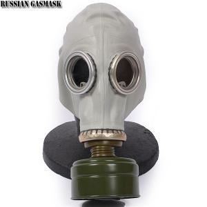 ミリタリーグッズ ガスマスク 実物 新品 ロシア軍ガスマスク デッドストック【クーポン対象外】 waiper