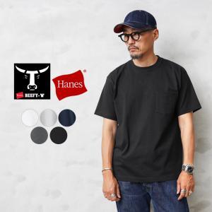 Hanes ヘインズ ビーフィー BEEFY-T ヘビーウェイト ポケットTシャツ H5190 メン...
