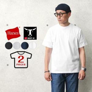 Hanes ヘインズ H5180-2 BEEFY ビーフィー パックTシャツ 2枚組 メンズ ビーフ...