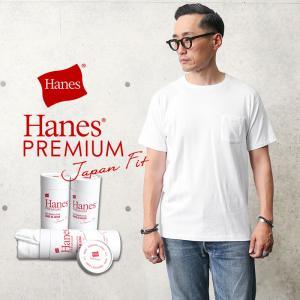 Hanes ヘインズ HM1-F004 PREMIUM JAPAN FIT クルーネック ポケットT...