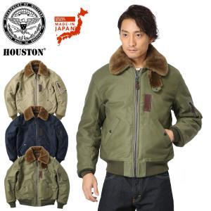 店内20%OFFセール! HOUSTON ヒューストン B-15B フライトジャケット 日本製 国産 メンズ ミリタリー ブルゾン アウター ジャンパー 50208 ブランド|waiper