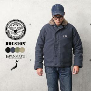 HOUSTON ヒューストン N-1デッキジャケット USED加工モデル 5N-1UD 日本製 メンズ ミリタリージャケット アウター ジャンパー アメカジ ブランド|waiper