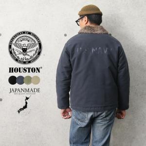 クーポン10%OFF! HOUSTON ヒューストン タイトN-1 デッキジャケット USED加工 ステンシルモデル 日本製 メンズ ミリタリー ブルゾン アウター 5N-1XUD|waiper