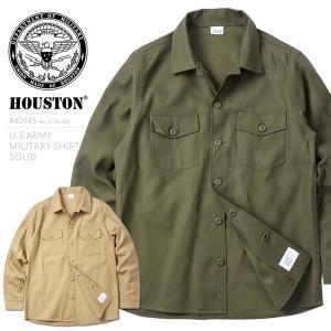 HOUSTON ヒューストン 40545 U.S.ARMY ミリタリーシャツ SOLID メンズ アメカジ ワークシャツ 長袖 無地 ブランド|waiper