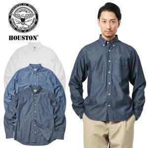 HOUSTON ヒューストン 40698 USAコットン シャンブレーボタンダウンシャツ メンズ 長袖 ワークシャツ デニムシャツ アメカジ ブランド 2020 春 夏 新作|waiper