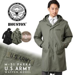 セール46%OFF!HOUSTON ヒューストン 50728 米軍 M-51パーカ モッズコート U.S.ARMY メンズ ミリタリージャケット 青島コート ブランド【クーポン対象外】|waiper