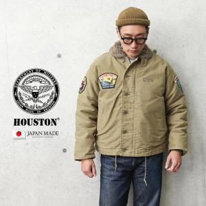 HOUSTON ヒューストン 51046 日本製 N-1 デッキジャケット ヴィンテージ オーバーダイ CV-41 ミッドウェイ メンズ ミリタリージャケット アウター ブランド 冬|waiper