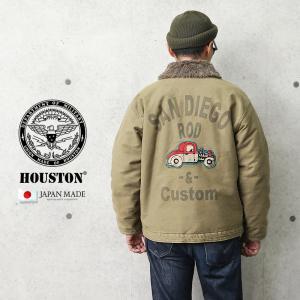 HOUSTON ヒューストン 51048 日本製 N-1 デッキジャケット ヴィンテージ オーバーダイ ホットロッド メンズ ミリタリージャケット アウター ブランド 新作 秋 冬|waiper
