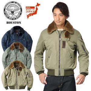 店内20%OFFセール! HOUSTON ヒューストン B-15 フライトジャケット 日本製 メンズ ミリタリー ブルゾン ジャンパー アウター ブランド|waiper