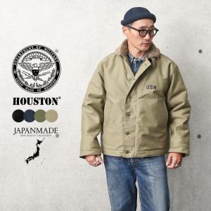 HOUSTON ヒューストン N-1デッキジャケット スタンダードモデル 5N-1 日本製 メンズ ミリタリージャケット アウター ジャンパー ゆったり アメカジ ブランド|waiper