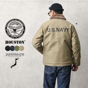 HOUSTON ヒューストン N-1デッキジャケット タイト・ステンシルモデル 5N-1X 日本製 メンズ ミリタリージャケット アウター ジャンパー アメカジ ブランド|waiper