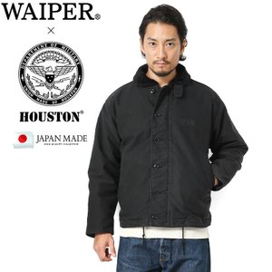 WAIPER別注 HOUSTON ヒューストン 日本製 N-1デッキジャケット USED加工 ALL BLACK メンズ ミリタリージャケット ブランド【WP56】【クーポン対象外】|waiper