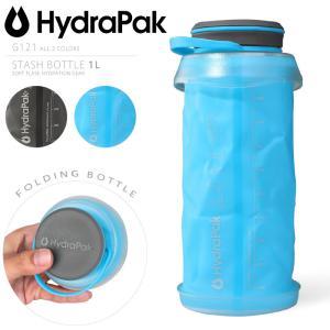 HydraPak ハイドラパック G121 STASH BOTTLE 1L スタッシュボトル 水筒 ...