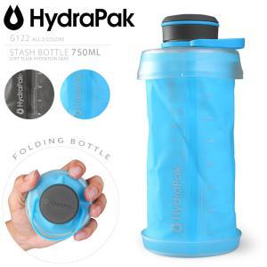 HydraPak ハイドラパック G122 STASH BOTTLE 750ml スタッシュボトル ...