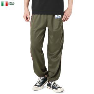 店内20%OFF! ミリタリーパンツ 実物 イタリア軍トレーニングパンツ GIMパンツ ジムパンツ ミリタリー ジャージ|waiper