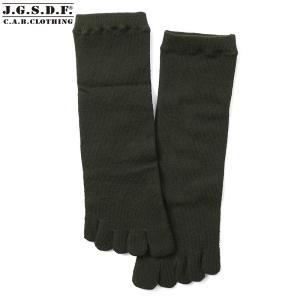 クーポンで15%OFF! 【ネコポス配送可】 C.A.B.CLOTHING J.G.S.D.F. 自衛隊 日本製 6516 クールマックス5本指ソックス OD