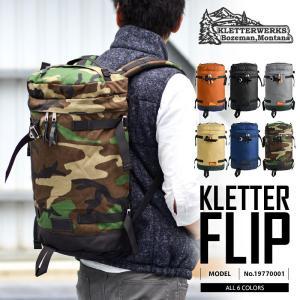 店内2,000円OFFクーポン! Kletterwerks クレッターワークス KLETTER FLIP 19770001 リュックサック バックパック ブランド|waiper