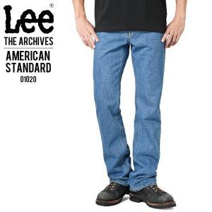 Lee リー 01020 AMERICAN STANDARD 102 ブーツカットジーンズ 淡色ブルー(197) メンズ デニム ジーパン Gパン ワークパンツ 長ズボン アメカジ ブランド 新作|waiper